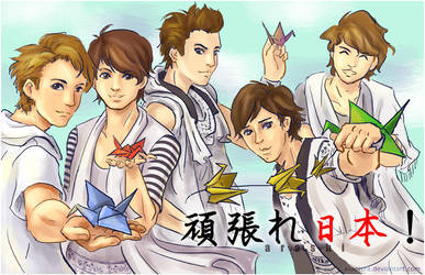 Arashi: Ganbare Nippon by Asaphira