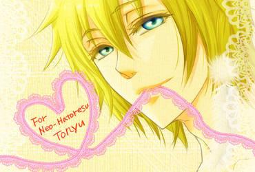 for Neo-Hatoresu Tonyu by saiyouki