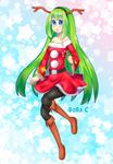 Merry Christmas! by Sofiia-C