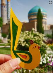 Imam reza shrine by charmingyuri