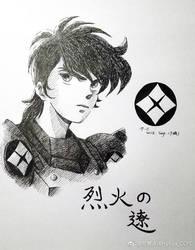 RyoSxbSamuraiRen by PhobeBH