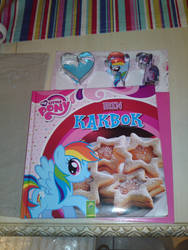 Swedish MLP FIM baking book front by RegnbogsRus