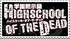 High School Of The Dead Stamp by PsychoMonkeyShogun