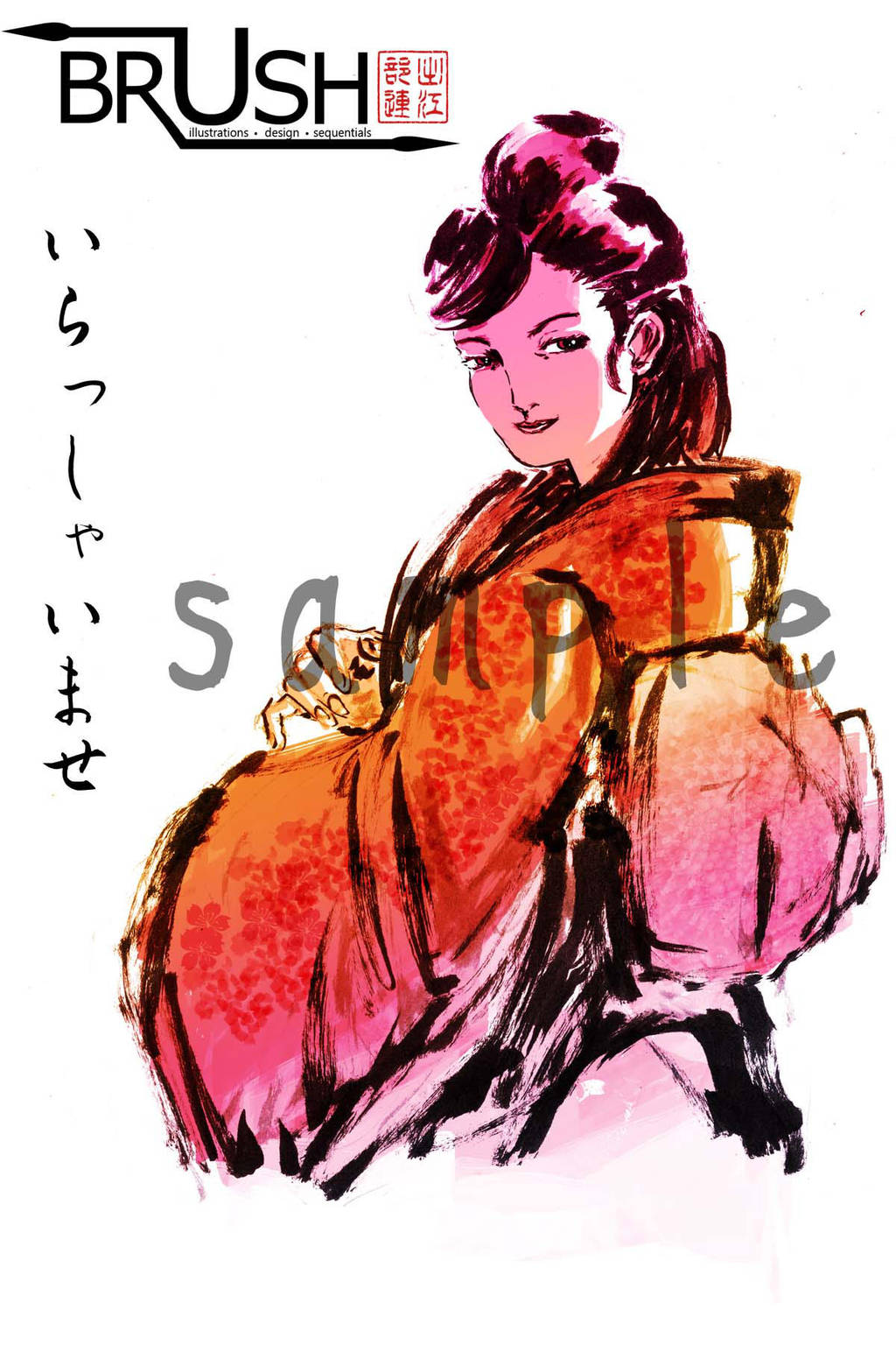 Dancing Girl by Horoko