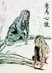Heart in Discord like Riled Horse and Monkeys by Horoko