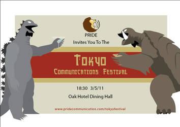 Tokyo Godzilla Invite by FirmusDesign