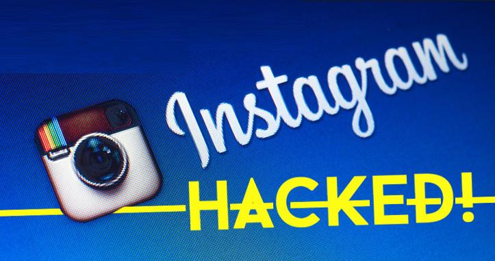 Instagram Password Hack by queenie694 on DeviantArt