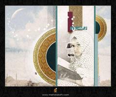 Ramadan by skafi