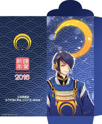 Red envelope Mikazuki Munechika by Pcat007