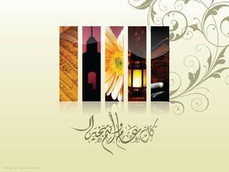 Eid Mubarek by A-Altattan