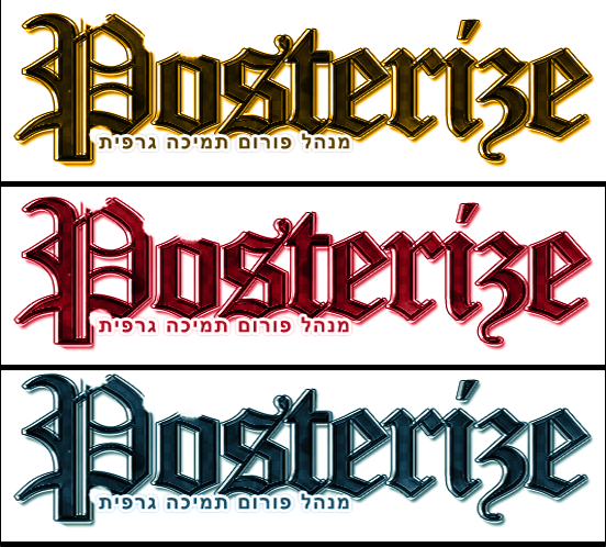 Posterize-2D Logo by Color-Art on DeviantArt