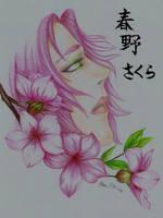 Haruno Sakura by goichiro