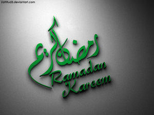 Ramadan Karim by 365art