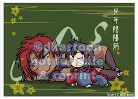 ShounenOnmyouji-Taking a nap by dkartoon