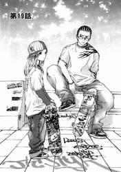 Chapter 19 Art by LittleProgidy