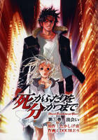 UDDUP Manga Cover 3 by LittleProgidy