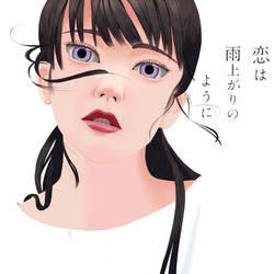 Tachibana Akira by QuAnyee