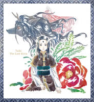 The Lost Kirin by oKaShira2
