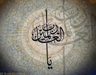 B-ABDELGHANI_IsLaMic2 by TheAmateurOfArt