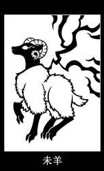 08 - Goat - SCP-594 by SunnyClockwork