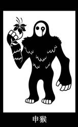09 - Monkey - SCP-1000 by SunnyClockwork