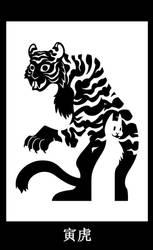 03 - Tiger - SCP-247 by SunnyClockwork