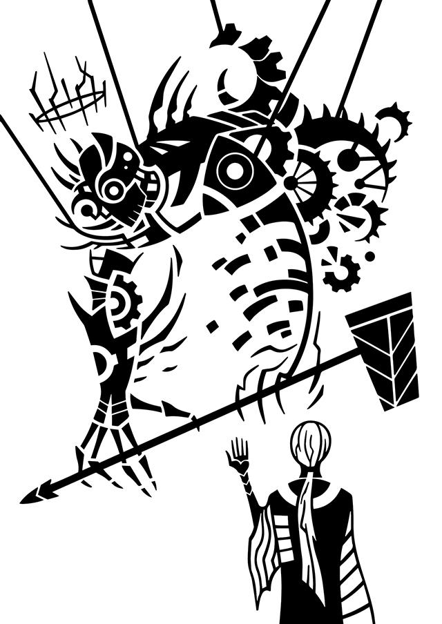 Bumaro - Deus Ex Machina