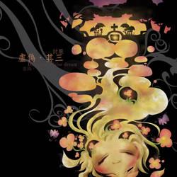elysium - a false dream by dimsum-siulungbao