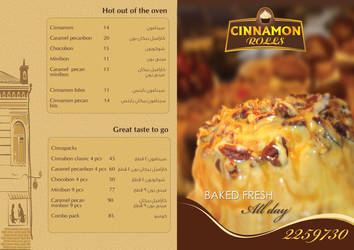 Cinnamon Bican by batchdenon
