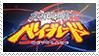 Stamp Metal Fight Beyblade by Kris-AJ