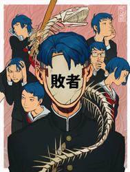 Who is Kaoru by Mezamero