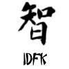 idfk chinese. by goodasgone