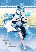 Comm: Rei by Katzyrine