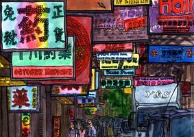 Hong Kong, Kowloon by Vokabre