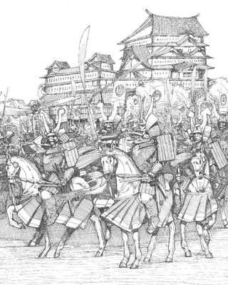 Samurai by frazamm