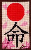 Fate Kanji-Cross Stitch by shingorengeki