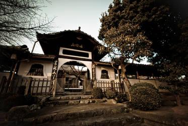 Showa-Ku Temple Japan Nagoya #2 by unifx