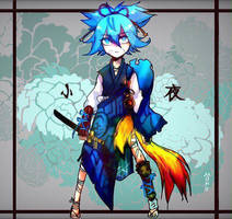 sayo by fluffness00