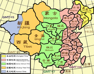 CHINESE FEDERATION Time Zones by LongXiaolong