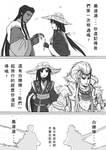 Comic Puppet Drama 3 by Eunice-P