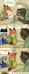 Zootopia: Funny - Translated into Russian by YaZoV