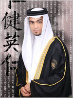 WEBCAM, ID by Qisar