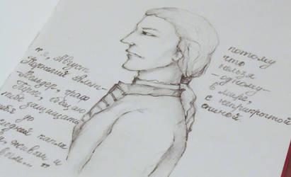 August Gierke by keller23