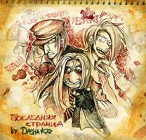 End Page -comix story- by Dasha-KO