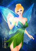 Tinkerbell by mornie-art