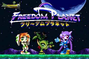 Freedom Planet by GamersFanMedia