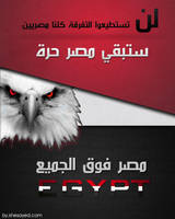 Egypt by ikale