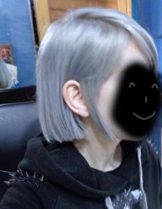 Mafer's Profile Picture
