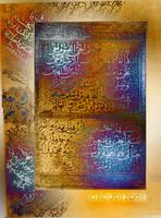 arabic art 1375 by oboudiart