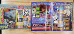 Ginga Advertisements 2 by Demonized-Star